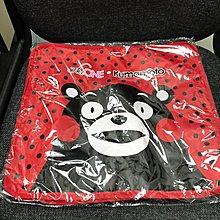 Kumamoto 熊本熊 旅行 收納袋 3個