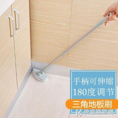 清潔神器三角地板刷可伸縮浴室地板長柄刷子浴室衛生間硬毛瓷磚浴缸刷 igo