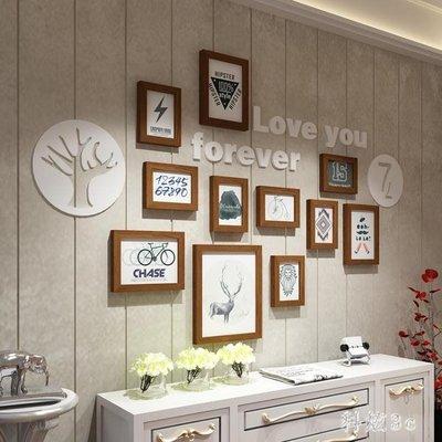照片墻相框墻客廳現代簡約相片墻大相框掛墻創意組合照片墻 【甲由樂叮】