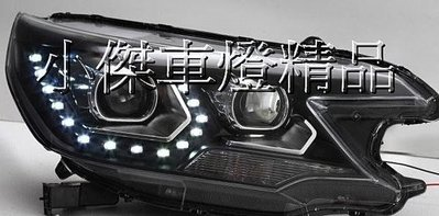 》傑暘國際車身部品《 ALL NEW CRV 2013 CRV 4代黑框類R8燈眉四魚眼大燈..