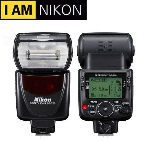 ((名揚數位)) NIKON SB-700 SB700 原廠閃光燈 GN值28 內置溫度感應器 國祥公司貨  一年保固