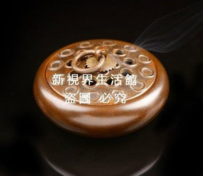 【新視界生活館】純銅香爐 復古(藕動環心)居室熏香爐佛具用品擺件 盤香爐