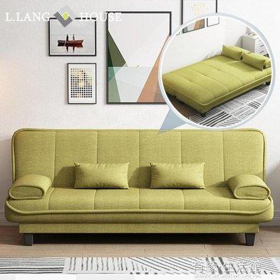 北歐可摺疊沙發床兩用坐臥客廳單人多功能沙發床小戶型經濟型雙人AQ 限時免運~