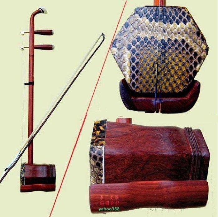 美學66紅木二胡專業演奏erhu 民族樂器專賣 考級二胡送琴盒 初學演奏❖301