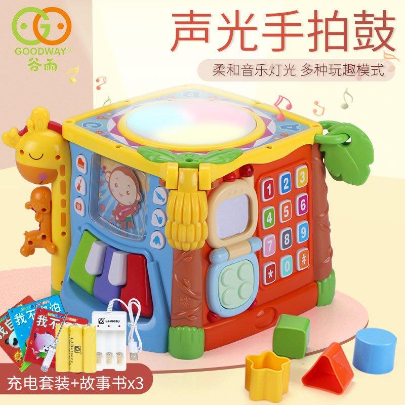 雜貨小鋪 兒童早教益智多功能音樂拍拍鼓0-1-3歲寶寶手拍鼓嬰兒玩具