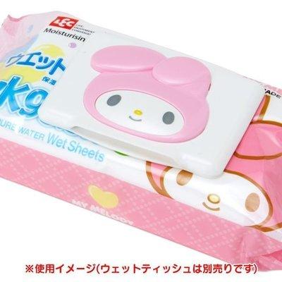 *凱西小舖*日本進口正版三麗鷗MELODY美樂蒂濕紙巾黏貼蓋可重複使用
