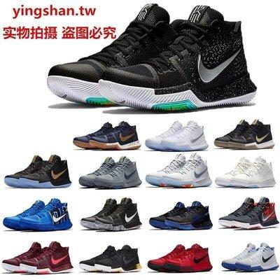 公司貨特價 NIKE kyrie Irving 3 EP 耐吉 歐文3代 籃球鞋 男鞋 厄文3 黑武士 白金 黑人月