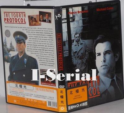 E6/ 正版DVD / 北極光 THE FOURTH PROTOCOL (007 皮爾斯布洛斯南)
