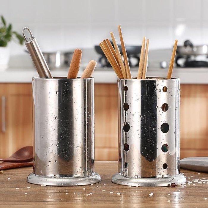 不銹鋼筷子筒家用瀝水籃收納盒桶廚房放餐具筷籠掛式筷簍筷子盒CY