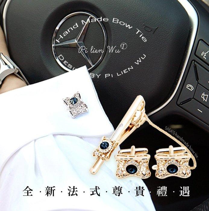 領夾袖扣組  商業送禮 男生禮物 藍星鋯石刻角#IJ021台灣專賣店直接發貨 精美盒裝 領帶夾袖扣套組