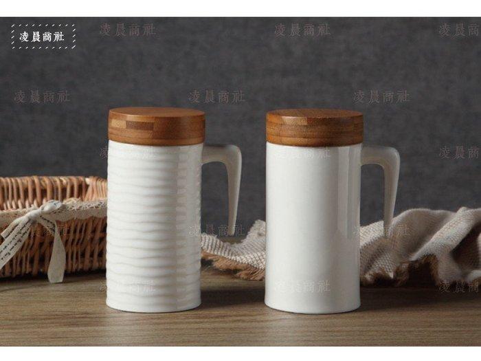凌晨商社 // 北歐 日式 極簡 水波紋 竹製 油醋瓶 醬油瓶 調味罐 陶瓷 ZAkkA 兩款 下標前請告知