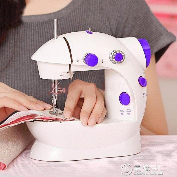 新年鉅惠❤家用電動縫紉機便攜臺式電動小型迷你多功能帶燈202縫紉機WD 電購3C