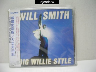【djcodetw-CD】S1Will Smith威爾·史密斯-大丈夫日記 Big Willie Style