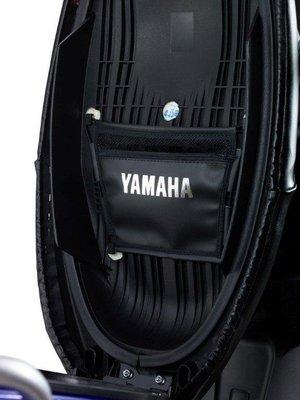 【車輪屋】YAMAHA 山葉原廠精品 魔多堂 內置物袋(有拉鍊) BW'S BWS R 雙碟 專用 特價$400 現貨