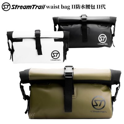 日本潮流〞SD Waist Bag II SD防水腰包II《Stream Trail》袋子包包 外出包 防水包 防水袋