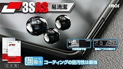 【IMOS】HTC Desire 728 3SAS 亮面 疏水疏油 手機螢幕保護貼 保護貼 螢幕貼 附鏡頭貼 日本