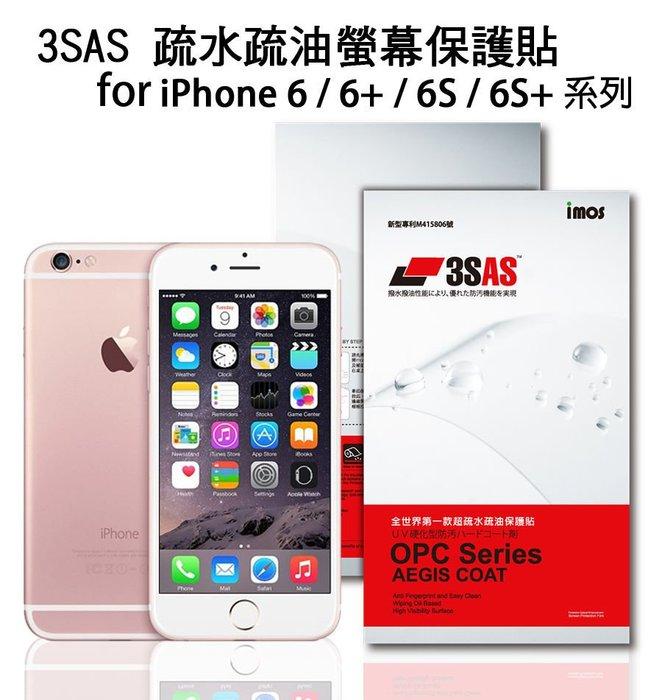 imos 3SAS 疏水疏油螢幕保護貼 for iPhone 6/6s(4.7跟5.5吋)