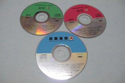紫色小館75-3--------山葉音樂教育系統 幼兒班{1.3}  合奏專修{4}