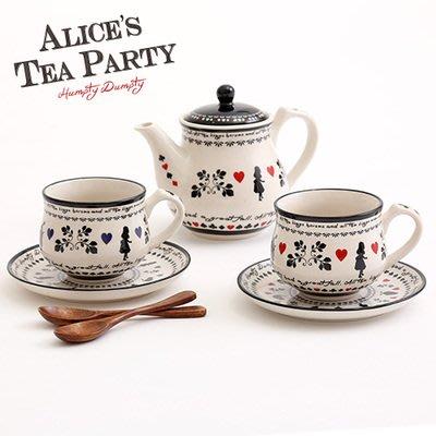 現貨 ◎日本◎ ALICES TEA PARTY愛麗絲午茶派對杯盤組