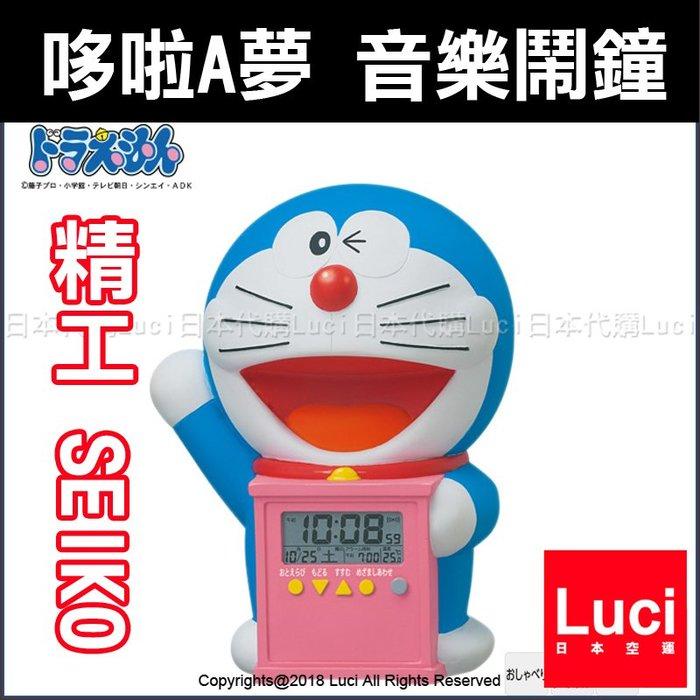 哆啦A夢 小叮噹 日本精工 SEIKO 卡通音樂鬧鐘 數位鬧鐘 精工 電子鬧鐘 LUCI日本代購