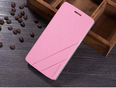 【GooMea】買2免運 卡斯科 可站立 皮套One Plus 一加 One 手機套 保護套 保護殼 粉色