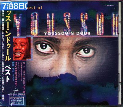 K - Youssou N'Dour - BEST OF YOUSSOU N'DOUR - 日版