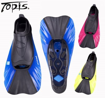 《旅遊生活》TOPIS 短蛙鞋 SF-88 可調式 潛水 腳蹼 訓練用 長蛙鞋 腳套式 噴射式 浮潛三寶 游泳 兒童