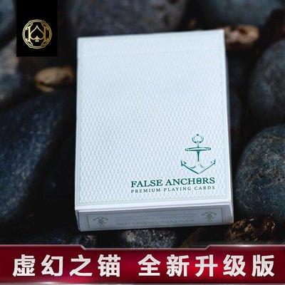 溜溜匯奇進口收藏花切撲克牌 False Anchors 2 虛幻之錨V2 創意卡牌