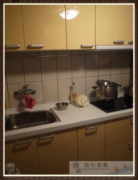 【雅格廚櫃】工廠直營~一字型廚櫃、流理台、結晶鋼烤、三星人造石檯面