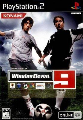 【二手商品】PS2 世界足球競賽 9 日文版【台中恐龍電玩】
