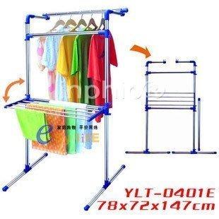 INPHIC-加厚不鏽鋼掛衣架曬衣架0401E立體曬衣架特價