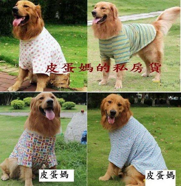 【皮蛋媽的私房貨】大型狗棉T-大狗衣服*拉布拉多/黃金獵犬/哈士奇/拉拉 T恤