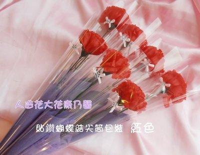 母親節花束 康乃馨 單朵 單支 康乃馨花束 批發 鮮花 人造花 胸花