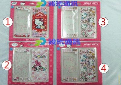 【竣玳通訊】專利 Hello Kitty / iPhone 6s 6s+/ 正版 / 9H鋼化玻璃保護貼