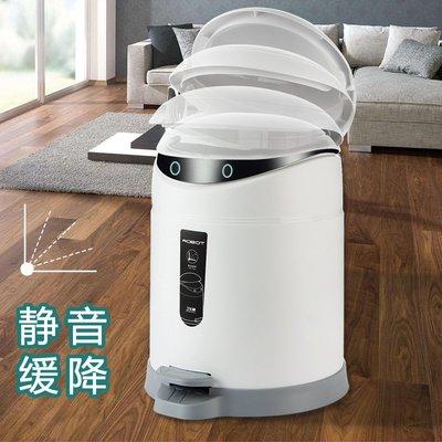 清潔用品 居家生活 優思居 緩降靜音垃圾桶腳踏式垃圾收納桶 家用大號帶蓋紙蔞垃圾筒