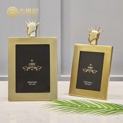 〖洋碼頭〗6/7寸全銅相框家居飾品歐式書櫃擺件客廳樣板房裝飾創意金色相框 jwn555
