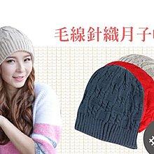 新款上市【DC0007】 孕媽咪做月子必備 孕婦帽 保暖帽 月子帽 防風帽(三色) 針織帽 毛線帽