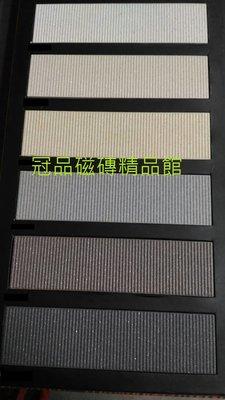◎冠品磁磚精品館◎國產精品 外牆 條紋 修碼平磚-直紋(共六色)- 6X22.7cm