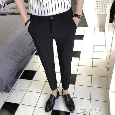 社會小夥9九分窄管修身西裝褲牌牌琦同款韓版潮流