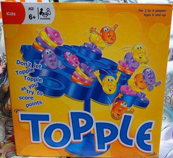 ☆║♥愷心寶♥║☆兒童益智玩具 智慧平衡樹 親子遊戲 可互動的親子桌遊