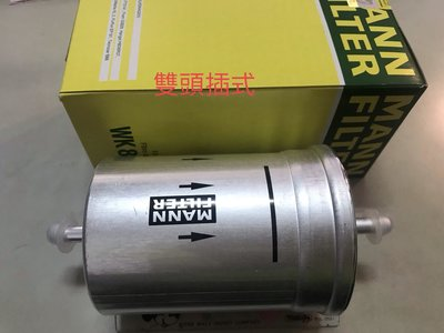 MANN 汽油芯/汽油心 BENZ W202 W140