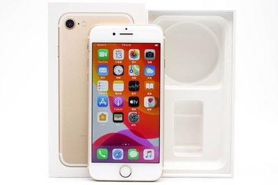 【高雄青蘋果3C】Apple iPhone 7 128GB 128G 金 4.7吋 iOS 13.3 #46730