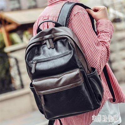男公事包雙肩包英倫時尚潮流PU背包多功能大容量電腦旅行包韓版休閒公文包 KB8114