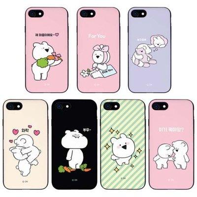 韓國 愛跳舞的兔子 浮誇兔 防摔側開卡夾 手機殼│iPhone 7 8 Plus X XS MAX XR│z9013