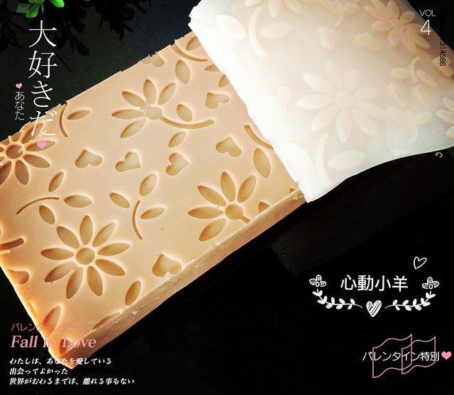 心動小羊^^diy手工皂模具立體造型花辦矽膠墊,小花愛心與藤蔓愛心可任選,手工皂專用(必須搭配土司模)