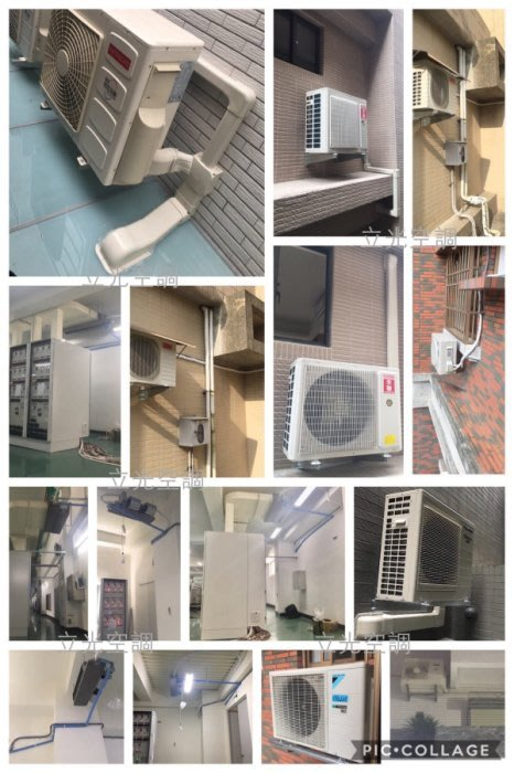 ☎【DAIKIN大金】7-11坪 含基本安裝 2020大關U系列冷暖分離式(RXV60UVLT/FTXV60UVLT)