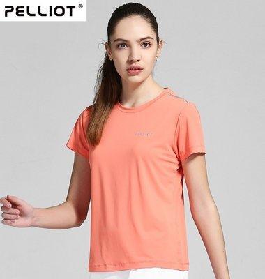 【露西小舖】Pelliot女款素面短袖速乾衣運動排汗衣輕薄透氣衣短袖T恤運動T恤排汗T恤適室內運動騎單車慢跑逛街旅遊