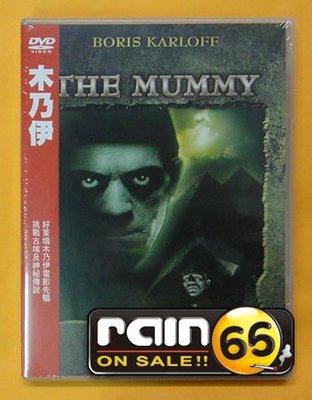⊕Rain65⊕正版DVD【木乃伊/The Mummy】-科學怪人-布利斯卡洛夫-全新未拆(直購價)