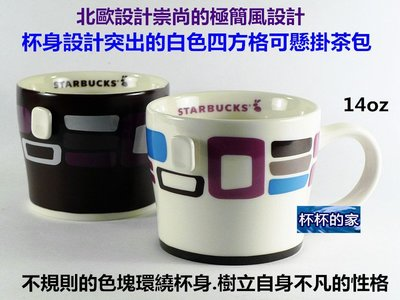 超級絕版杯  2011星巴克普普風對杯組1組2個  14oz 可當 Starbucks 星巴克 情人節 馬克杯