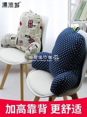 靠枕  護腰大號腰靠座椅靠墊抱枕辦公室腰枕椅子靠背墊孕婦床頭靠枕腰墊igo 時尚芭莎